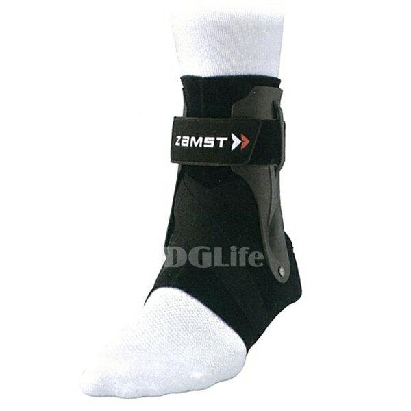 ZAMST  A2-DX 腳踝護具 加強版