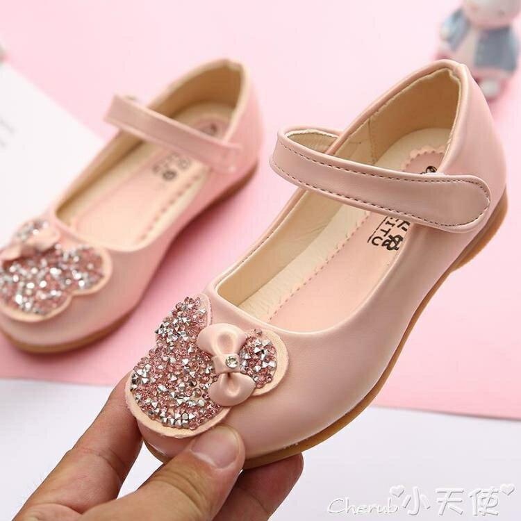 小皮鞋2020新款春季兒童公主鞋小皮鞋水鉆卡通小女孩舞蹈豆豆鞋女童單鞋 愛尚優品 雙十一購物節