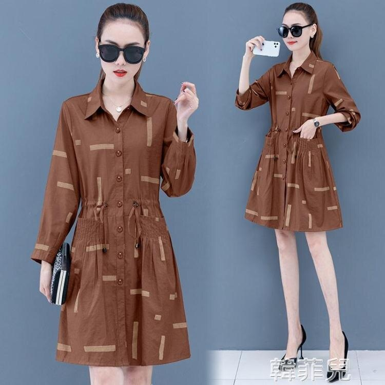 風衣外套 風衣女春秋季新款薄款小個子流行氣質英倫風中長款大衣外套