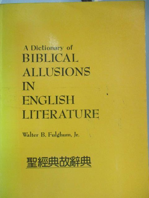 ~書寶 書T7/宗教_HTO~A Dictionary of Biblical Allus