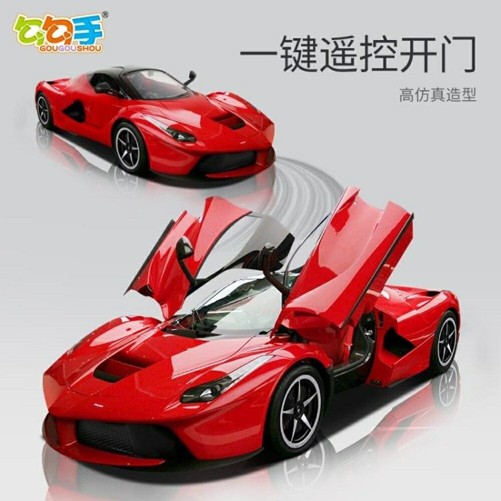 遙控汽車 遙控車超大漂移賽車充電跑車電動遙控汽車兒童男孩玩具車 第六空間 母親節禮物