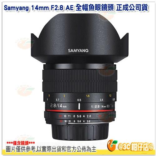 三陽 Samyang 14mm F2.8 AE Canon EF 全幅魚眼鏡頭 正成公司貨 手動鏡