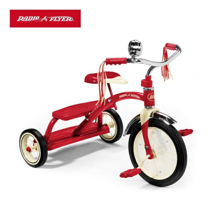 【寶貝樂園】美國Radio Flyer 驚嘆號復刻雙階三輪車