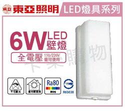 TOA東亞 LPB001A 6W 5700K 晝白光 全電壓 LED吸壁燈 _ TO430047