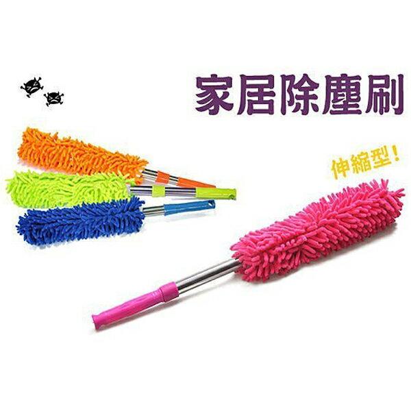 BO雜貨【YV2177】家居除塵刷雪尼爾可伸縮除塵撣掛式雪尼爾清潔刷清潔除塵棒吸水