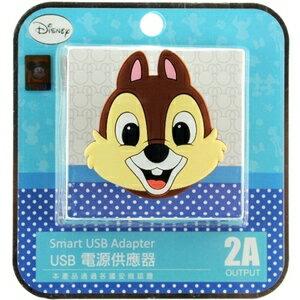Disney 迪士尼立體造型2A充電轉接插頭 USB轉接頭-奇奇/蒂蒂