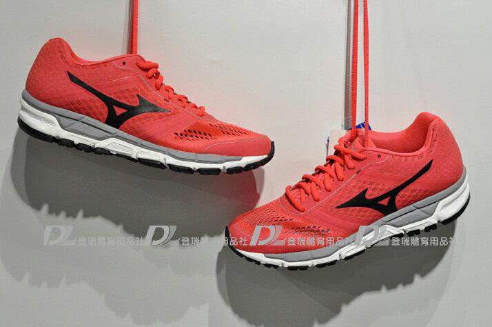 【登瑞體育】MIZUNO 女慢跑鞋 - J1GF161913
