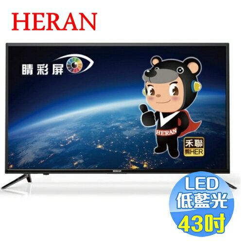 禾聯 HERAN 43吋LED液晶電視 HC-43DA2