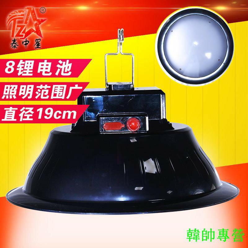 泰中星180W充電式夜市擺攤節能燈 無極調光露營野營燈 led球燈泡 全館八五折