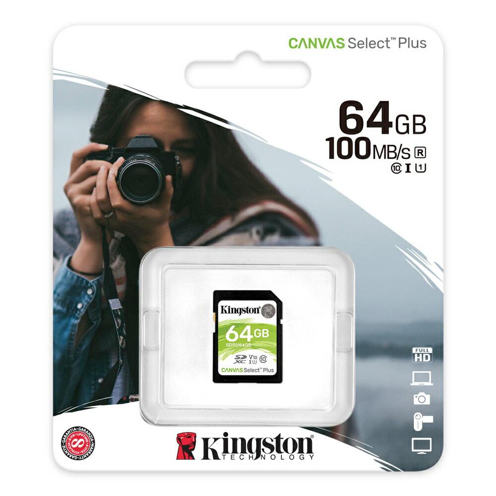 Kingston 金士頓 64G SDXC SD UHS-I U1 C10 V10 記憶卡 SDS2 / 64GB 1