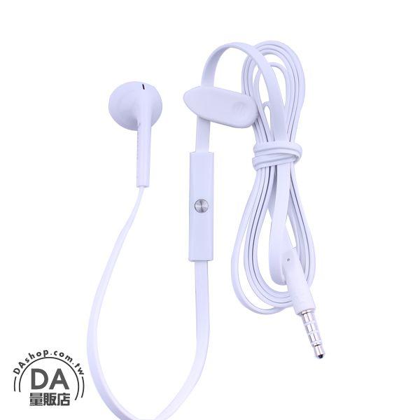 《 3C任選三件88折》Apple iphone 4 4s 5 單耳 耳機 麥克風 塞入式 白色(80-0329)
