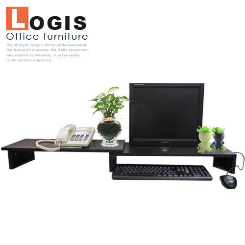 特價LOGIS邏爵~LS-06桌面螢幕伸縮架(兩入組)展示架電腦桌上架多用途呈列架LS-06