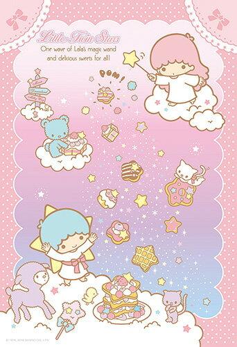 Little Twin Stars甜點魔術師拼圖300片HP0300S~111