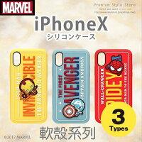 Marvel 手機殼與吊飾推薦到PGA 漫威系列 iPhone X 5.8吋 矽膠軟質保護殼 Marvel正版授權就在皇后資訊Apple行動裝置授權店推薦Marvel 手機殼與吊飾