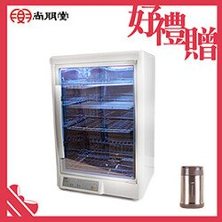 【買就送】尚朋堂四層紫外線烘碗機SD-4595【三井3C】