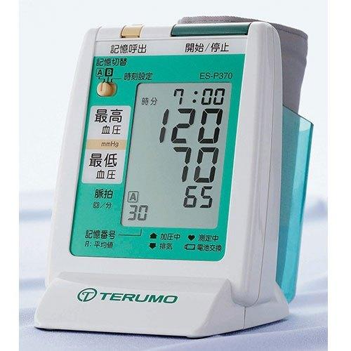 【來電享優惠 】TERUMO泰爾茂血壓計 ESP-370