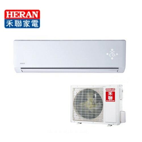 【禾聯冷氣】10KW16-18坪變頻壁掛式冷專型《HIHO-N1002》主機板7年壓縮機10年