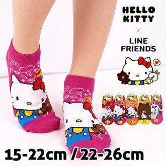 【esoxshop】Hello Kitty x Line Friends 直版襪 台灣製 三麗鷗 Sanrio