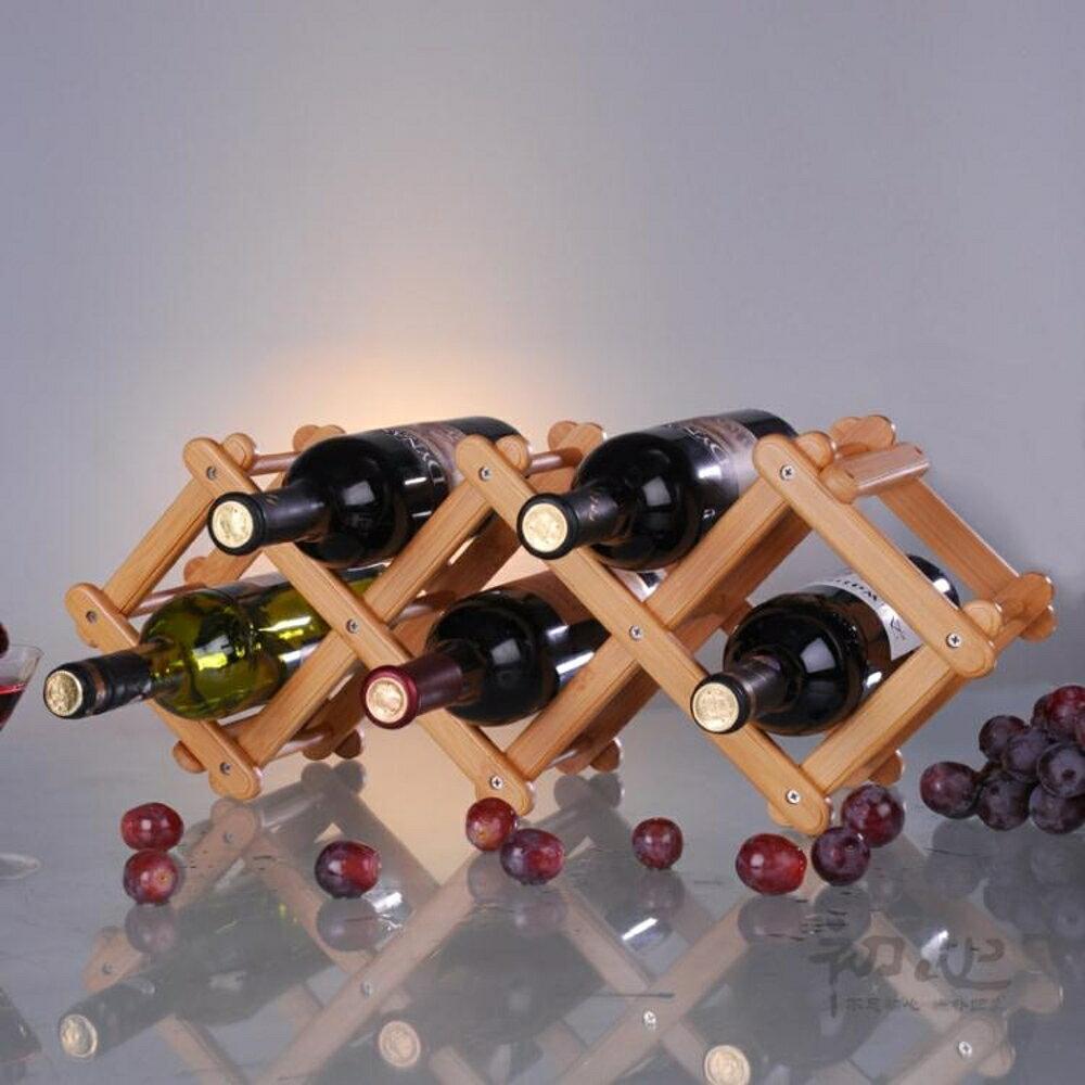 竹制創意紅酒架擺件歐式簡約葡萄酒架子酒瓶架摺疊酒架展示架   WD 遇見生活 母親節禮物