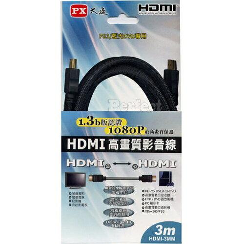 【PX ● 大通】 高畫質影音線 HDMI-3MM **免運費**