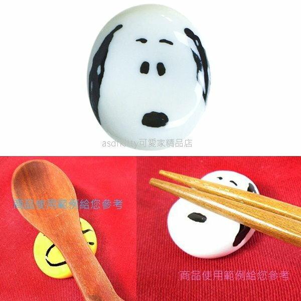 asdfkitty可愛家☆日本金正陶器 SNOOPY史努比大臉正面陶瓷筷架-日本製