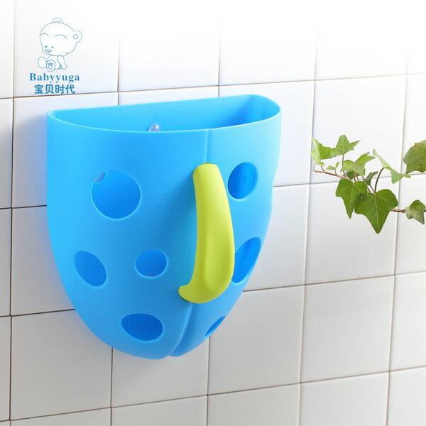 寶寶洗澡玩具收納箱(顏色隨機出貨)