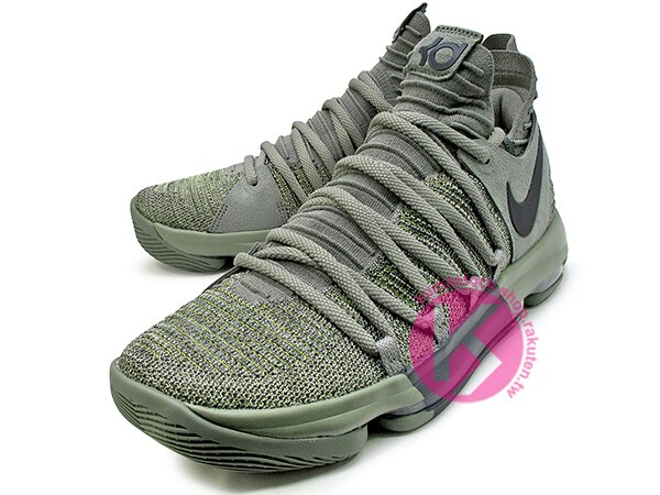 Nike Zoom KD 10 EP