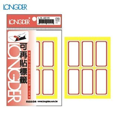 辦公小物嚴選~(量販50包)龍德可再貼標籤LD-4015(紅框)25×53mm(60張包)