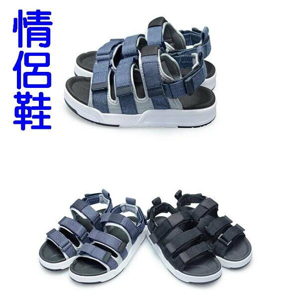 【Mystyle】富發牌1MK22戶外運動休閒涼鞋(黑.藍)23-25.5號-任兩雙免運