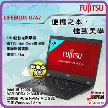 【2018.5日本原裝獨家掌靜脈辨識器】Fujitsu富士通LifebookU747-PB52114吋FHD防眩光黑行動商務NBi5-7200U8G256GSSDWin10P
