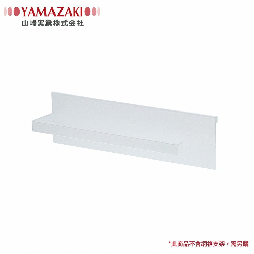日本【YAMAZAKI】tower可掛式紙巾架(白)★紙巾架 / 毛巾架 / 掛架 / 掛鉤 1