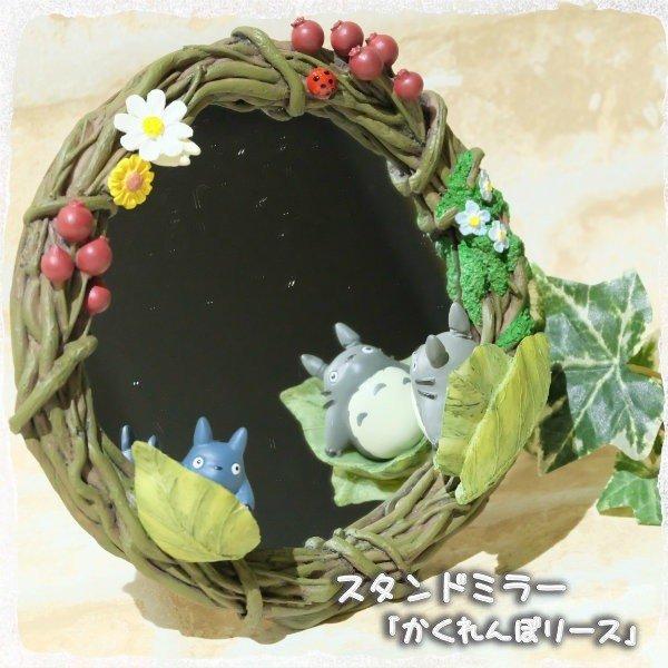 【真愛日本】14112500003 造型邊框掛桌鏡-龍貓枝葉 龍貓 TOTORO 豆豆龍 造型相框 擺飾 裝飾品