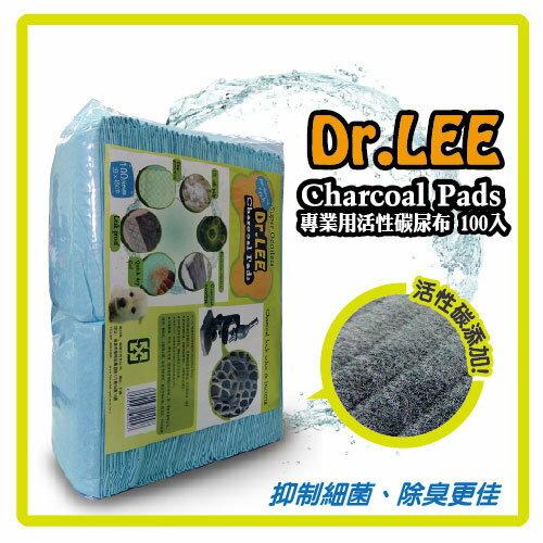~力奇~Dr. Lee 用活性碳尿布 100入^(30^~45cm^)~180元 2包內可