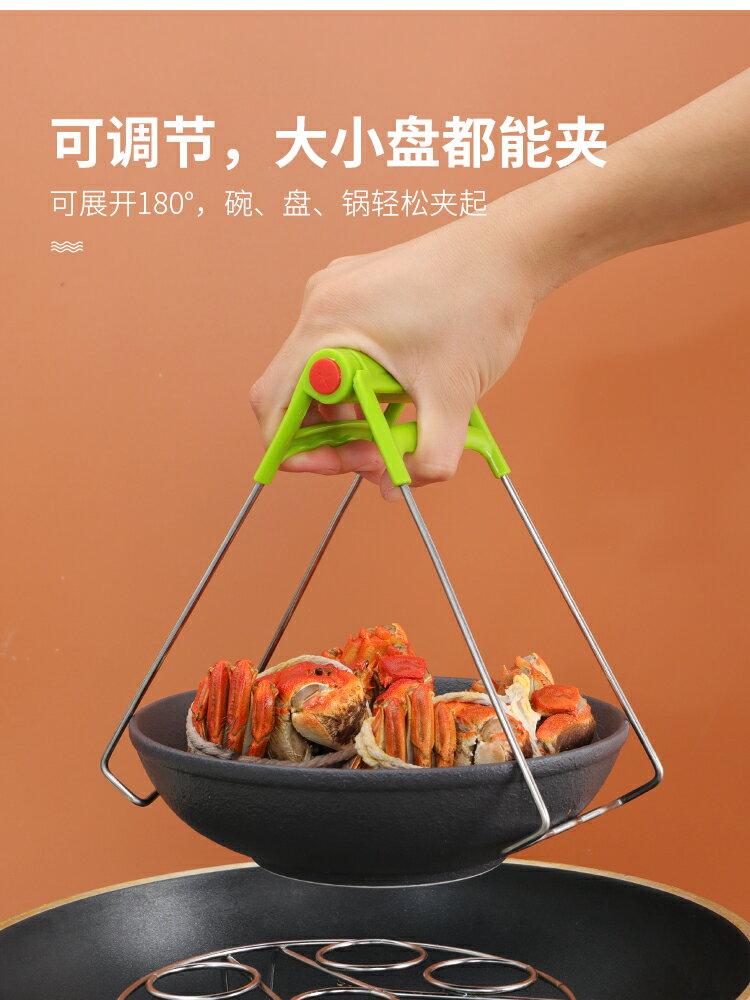 通諾防燙夾取碗夾不銹鋼防滑廚房蒸菜夾子多功能提盤器防燙手神器