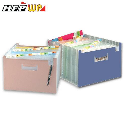 65折~10個量販~HFPWP 24層可展開站立風琴夾 PP環保無毒 F42495~10