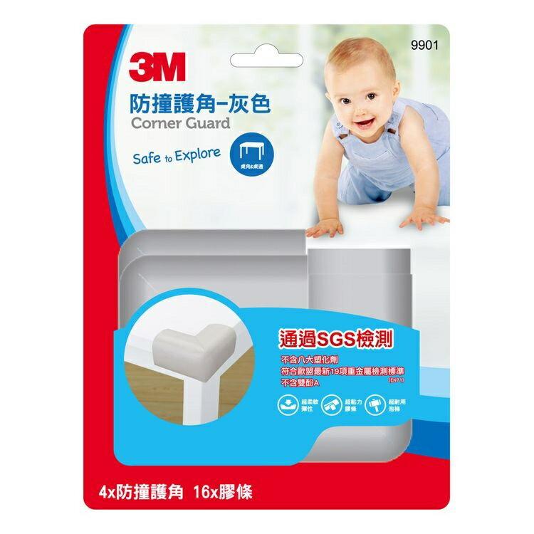 『121婦嬰用品館』3M 兒童安全護角 (灰 / 褐 ) 4入 1