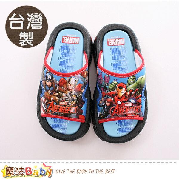 男童拖鞋台灣製復仇者聯盟授權正版拖鞋魔法Baby~sa89516