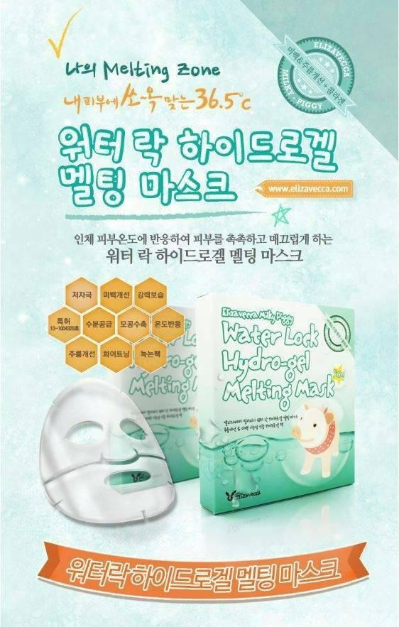 小青豬 保濕潤白膠原蛋白果凍面膜^(30g^~5片^)