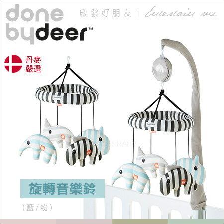 ✿蟲寶寶✿【丹麥Donebydeer】可愛動物安撫寶寶床邊音樂鈴旋轉音樂鈴-藍色