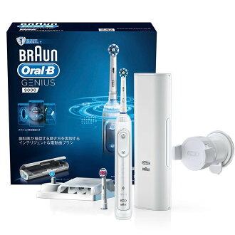 日本原裝 德國百靈 Oral-B Genius9000 3D braun 9000 電動牙刷 璀璨白 (智慧追蹤款)