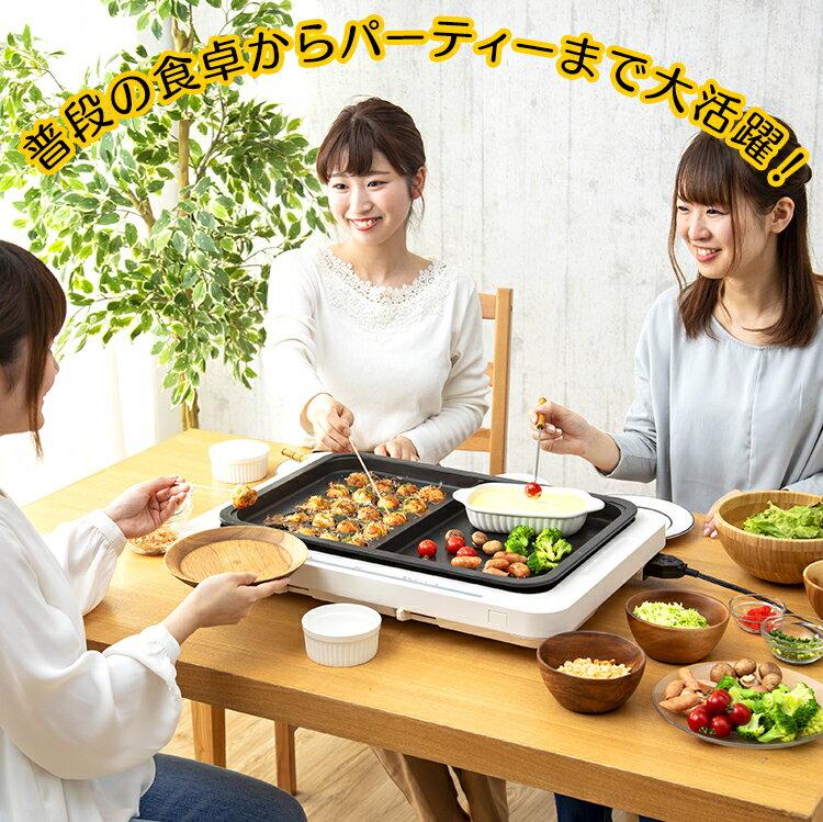 日本 IRIS OHYAMA  /  多功能電烤盤 左右獨立控溫 ( 附平盤+分隔盤 )  /  WHP-012。日本必買 日本樂天代購(12800) /  件件含運 8