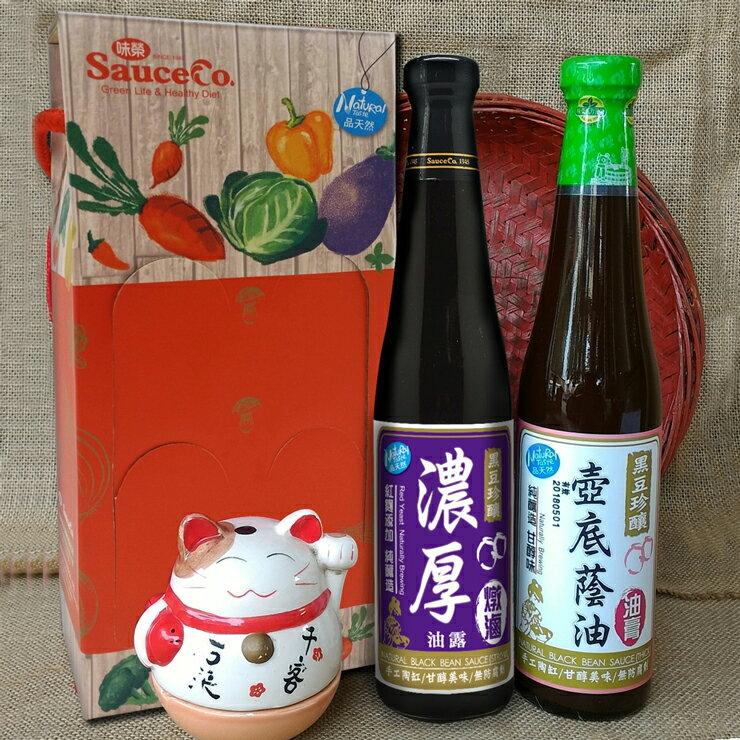 【味榮】 珍釀禮盒(醬油組)