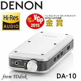 <br/><br/>  志達電子 DA-10 Denon 獨家技術 5.6MHz DSD 攜帶式耳機擴大機 USB/DAC 最高32BIT/192KHZ<br/><br/>