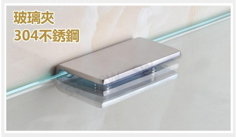 OC~A080 不銹鋼玻璃夾 (1個  組)玻璃固定座 置物架夾子 玻璃平台夾具 玻璃固定夾 層板夾 層板托 玻璃板夾頭