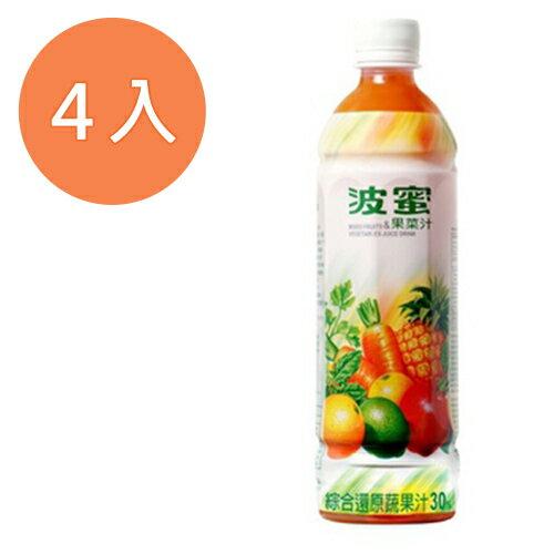 波蜜 果菜汁 580ml (4入)/組