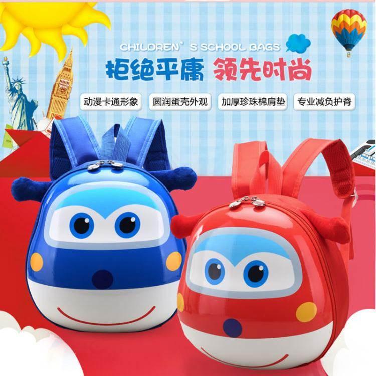 防走失書包卡通幼兒園寶寶男女孩兒童蛋殼可愛小背包1-3歲5-6歲4