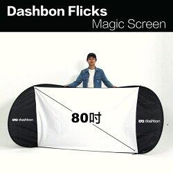 Dashbon Flicks Magic Screen 行動魔術投影布幕 - 80吋