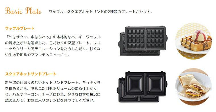 團媽熱銷鬆餅!日本Vitantonio 鬆餅機+鬆餅烤盤+正方形三明治烤盤 / VWH-200。2色。日本必買 滿額免運 / 代購-(7360*3.6) 2