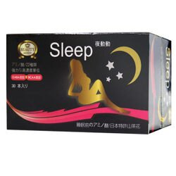 Beauty小舖SLEEP夜動動膠囊30粒單盒封膜 效期2020.07【淨妍美肌】
