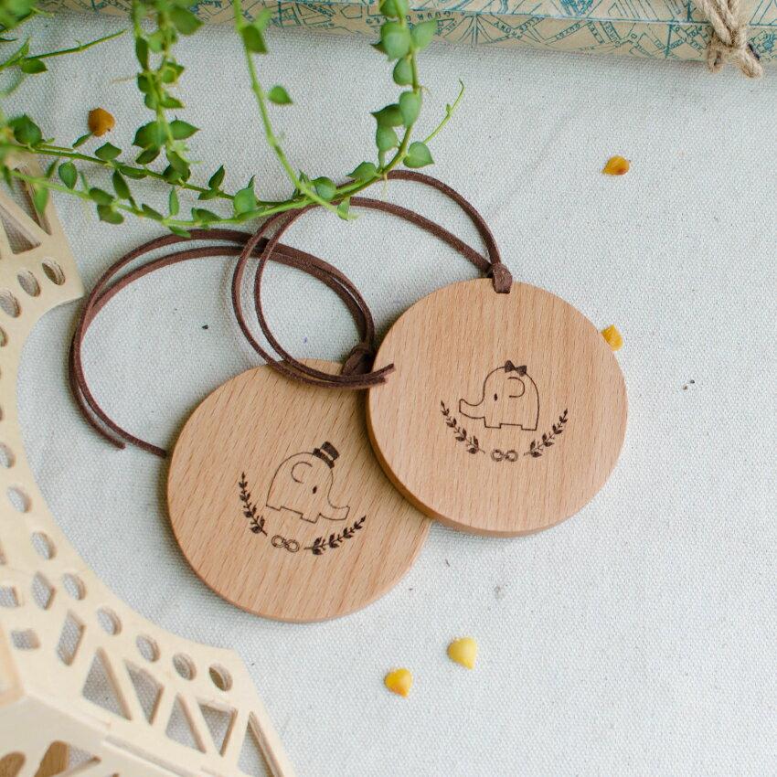幸福森林.木製  客製化禮物吊飾  大象情人行李牌